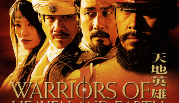 warriors-of-heaven-and-earth-720x1030px