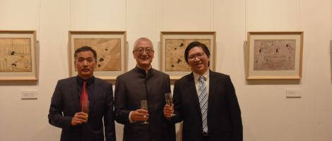 Mr. GE Yiyou; Mr. ZHANG Weijun; Mr. GUO Lei