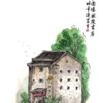 The Shixing Chang'an enclosed building holds an elegant study room. The beauty of Shixing is the kind hidden in a boudoir, there are many enclosed buildings and delicious fruits.