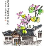 The elegant study room of the Qujiang Mabaren, site Qujiang's view and river fish are great.